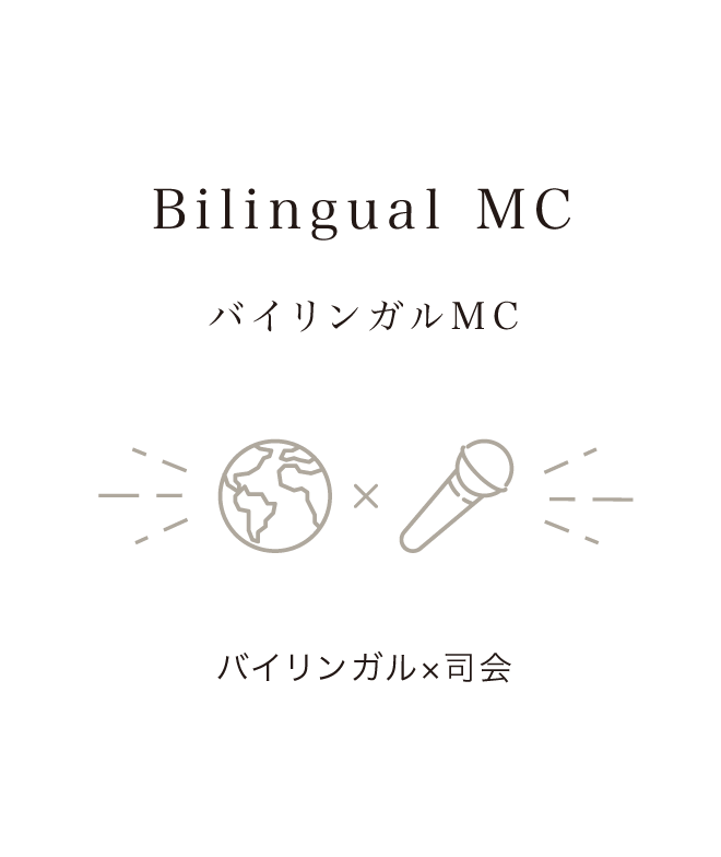 Bilingual MC